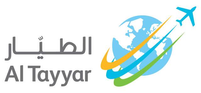 Profits of Saudi Arabia's largest travel company amounted to SAR 497 million in 2017