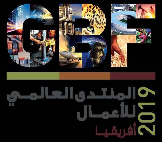 صورة لشعار المنتدى
