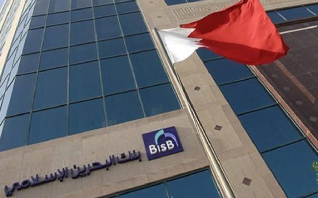 """شراكة ثلاثية يقودها """"البحرين الإسلامي"""" لتأمين سندات الضمان"""
