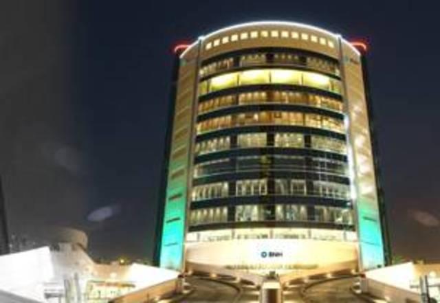 شركة البحرين القابضة- الصورة من موقع الشركة