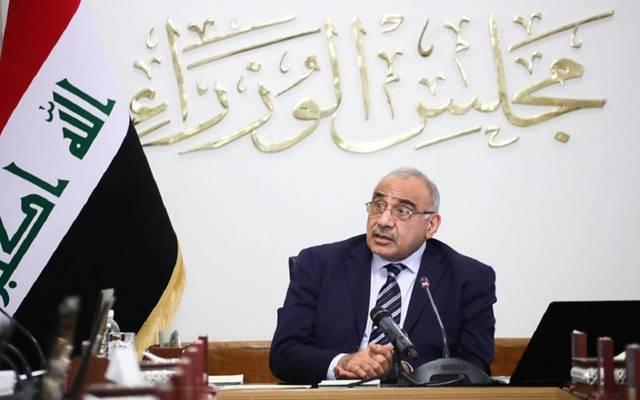 رئيس مجلس الوزراء العراقي، عادل عبد المهدي- أرشيفية