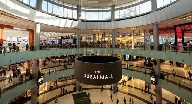 دبي مول.. أحد مشاريع شركات إعمار