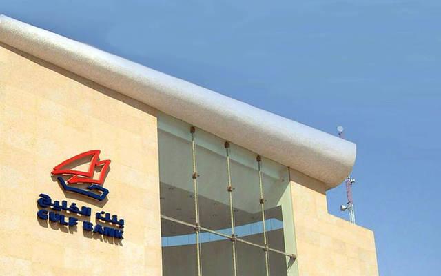""""""" كابيتال إنتليجنس"""" ترفع تقييم بنك الخليج إلى """"A-"""""""