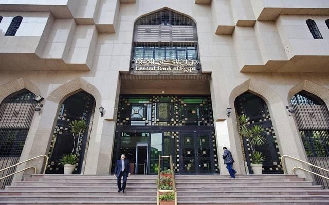 الاحتياطي الأجنبي لمصر يرتفع إلى 38.4 مليار دولار في أغسطس