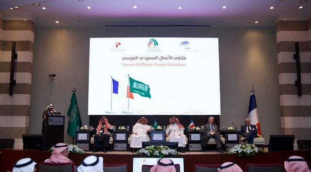 The forum is hosted by the Council of Saudi Chambers