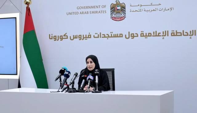 فريدة الحوسني المتحدثة الرسمية عن القطاع الصحي في دولة الإمارات