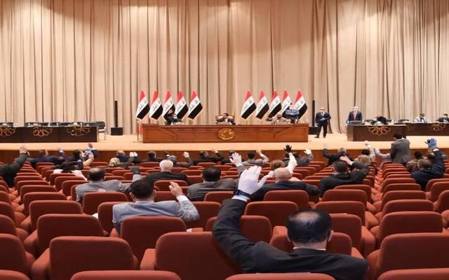 جلسة سابقة لمجلس النواب العراقي
