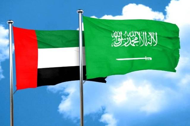 علم المملكة العربية السعودية ودولة الإمارات العربية المتحدة