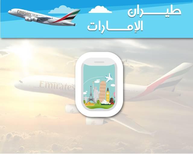 نجحت مجموعة طيران الإمارات في تخطي توقعات المحللين فيما يخص أداءها المالي خلال العام المنتهي في مارس 2018
