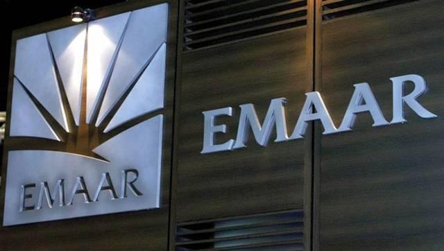 Emaar's unit repays AED 1.8bn sukuk