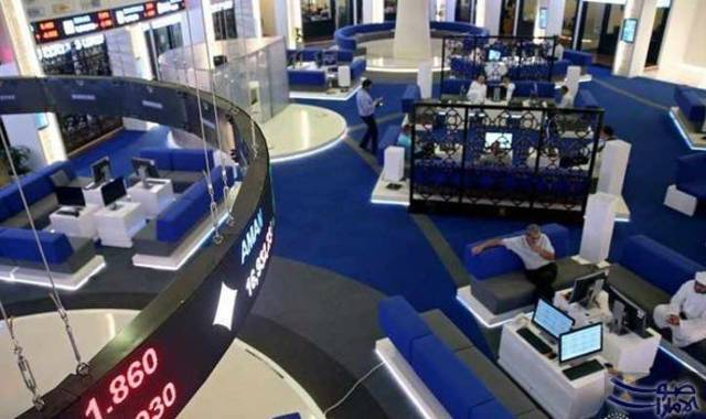 سوق دبي يقلص خسائره الأسبوعية لـ0.8%