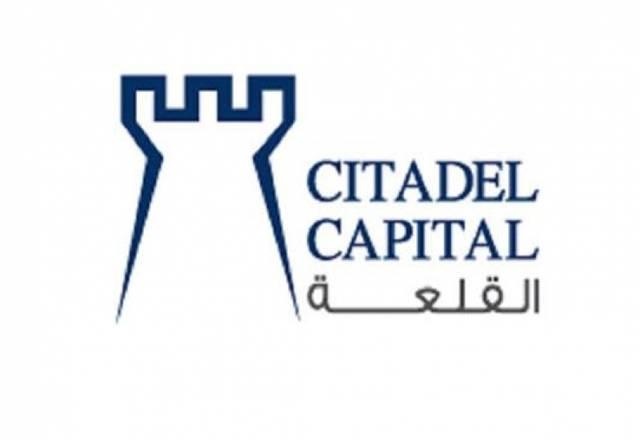 القلعة للاستشارات المالية