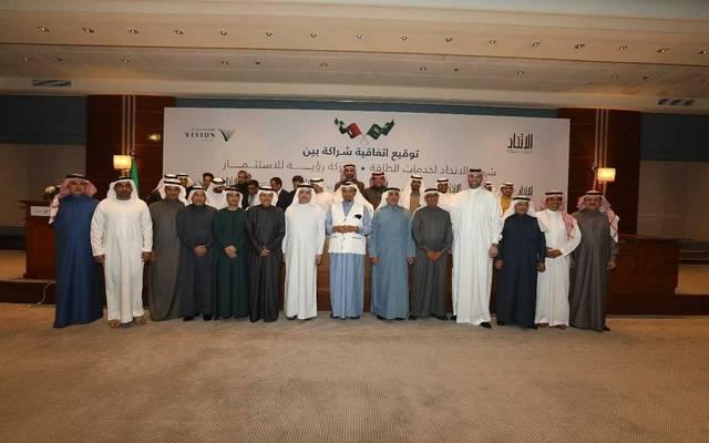 بشراكة إماراتية.. اتفاق لتأسيس شركة بمجال كفاءة الطاقة بالسعودية