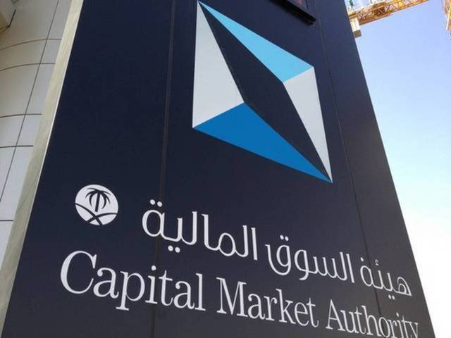 The Saudi Capital Market Authority (CMA).