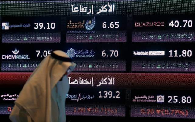 JPMorgan is in talks with Saudi firms to be listed in global bourses – Reuters