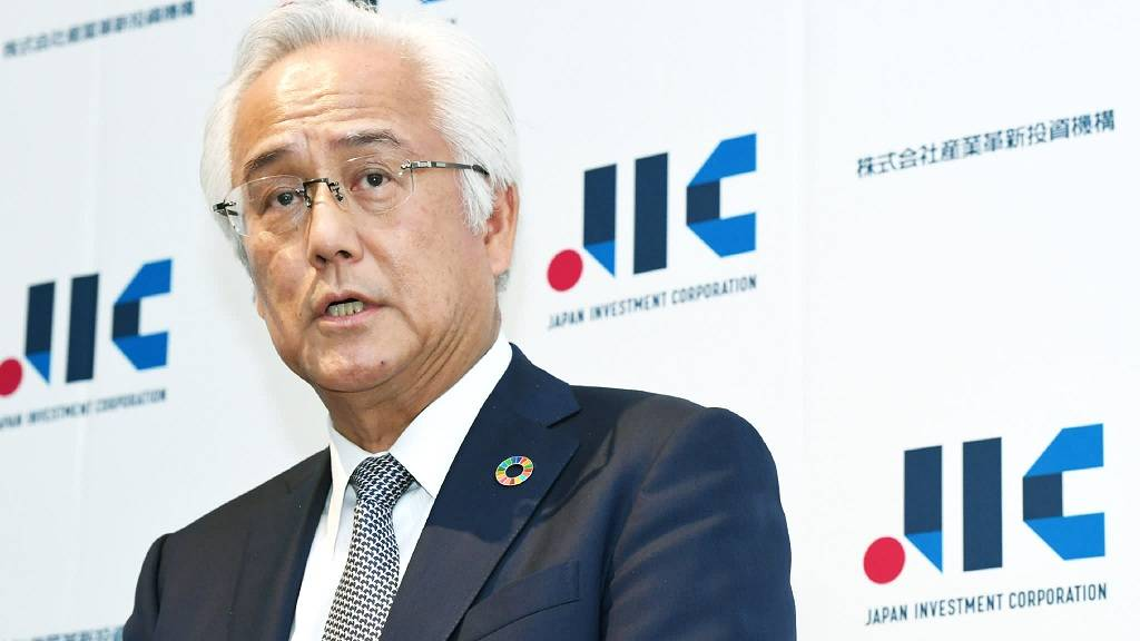 Japan $20bn state fund eyes partnerships with global PE