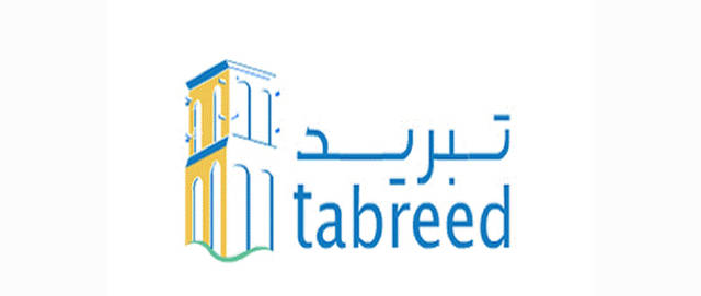 Tabreed profit hikes 7% in 2018