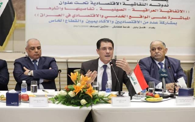 وزير التخطيط العراقي، نوري صباح الدليمي، خلال مشاركته في ندوة اقتصادية
