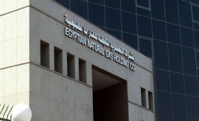 مقر الشركة المصرية القابضة للغازات الطبيعية