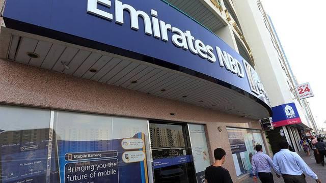 أحد فروع بنك الإمارات دبي الوطني، الصورة أرشيفية