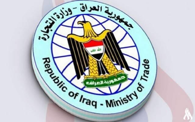 العراق: الاتفاق مع الأردن لا يتضمن رفع الجمارك لجميع السلع