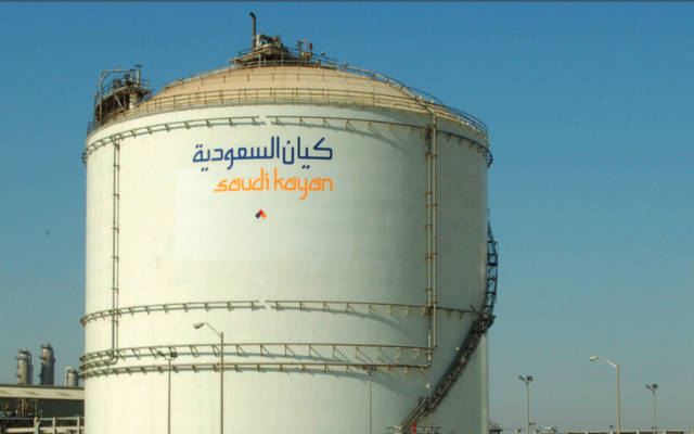 Saudi Kayan to halt production for maintenance