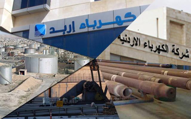 الشركات المدرجة بقطاع الطاقة الأردني