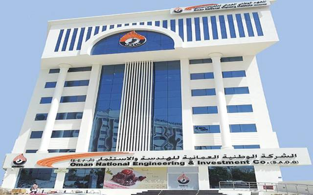 Oman National Engineering Q4 profits down 18%