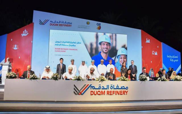 """الكويت تخصص ملياري دولار لتمويل """"مصفاة الدقم"""" العمانية"""