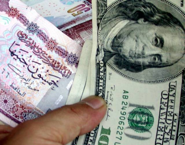 The USD went up to EGP 15.86 for buying at NBE