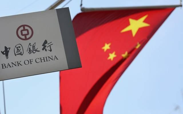 الصين تطالب البنوك بزيادة الائتمان الممنوح للشركات الخاصة