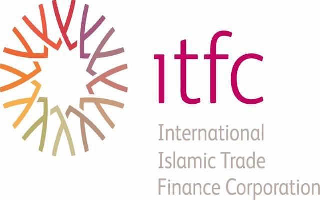 المؤسسة الدولية الإسلامية لتمويل التجارة - أرشيفية