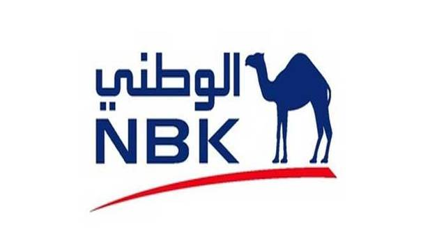 NBK provides products and services through large network