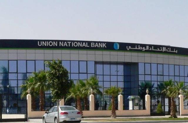 أرباح بنك الاتحاد الوطني ترتفع 85% في الربع الثالث