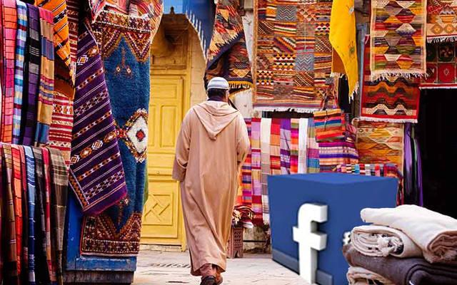 بيع منتجات المشروعات الصغيرة في المغرب
