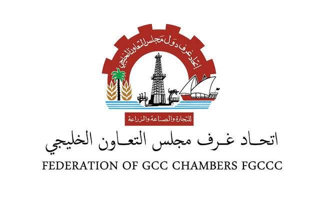 Federation of the GCC Chambers (FGCC)