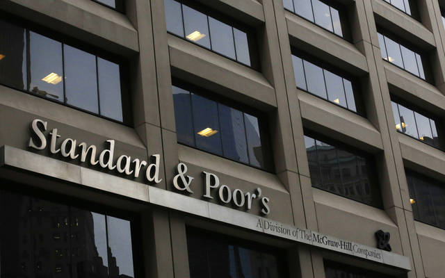 S&P affirms KSA rating at 'A-/A-2', with stable outlook