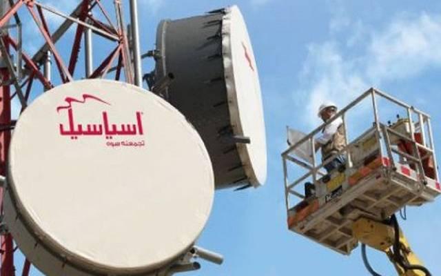 """كدت الشركة في بيان لها، أنها """"شركة عراقية مسجلة لدى مسجل الشركات في بغداد"""