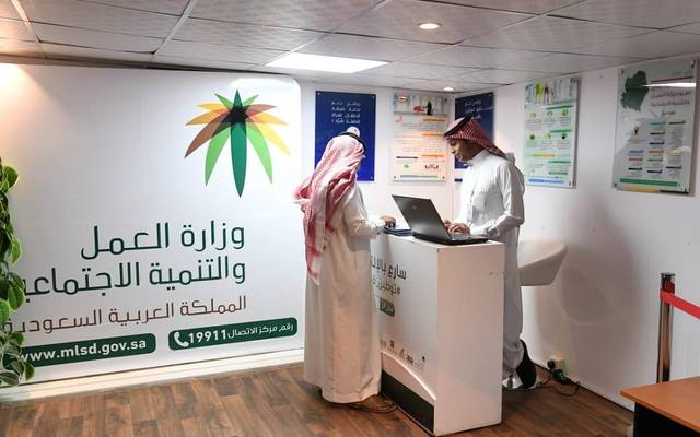 """العمل السعودية:364 ألف منشأة تستفيد من """"الفاتورة المجمعة"""" لعام 2018"""