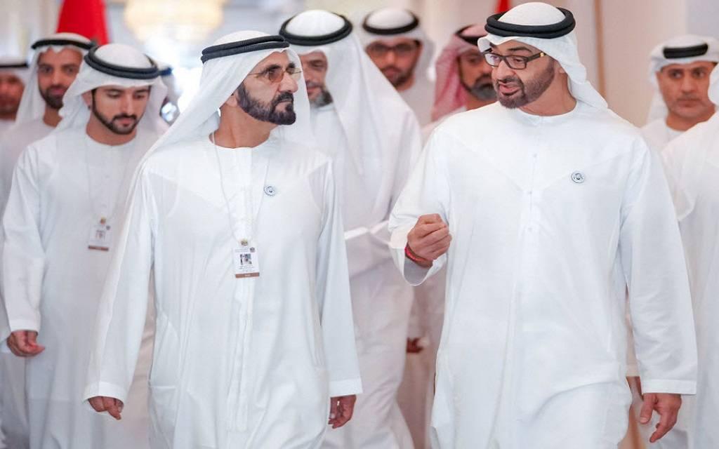الإمارات تطلق استراتيجية لتصبح الأفضل عالمياً خلال خمسين عاما