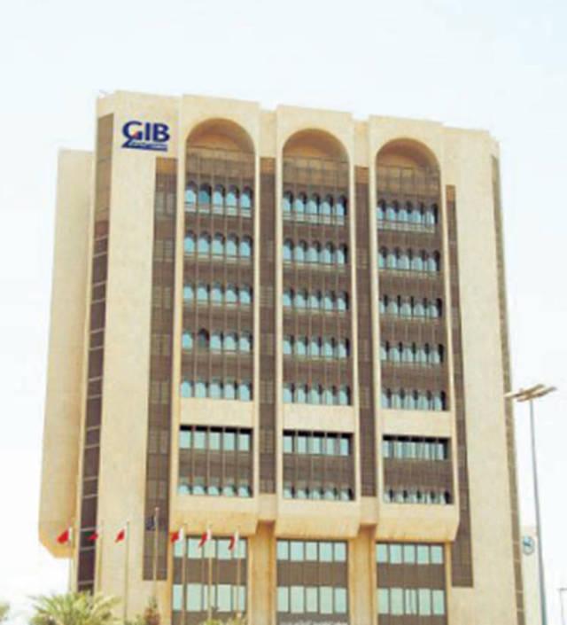بنك  الخليج الدولي البحريني