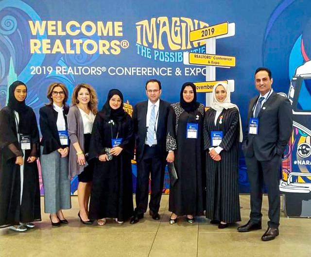 دبي تنجح في جذب  المؤتمر العقاري العالمي 2020  - معلومات مباشر
