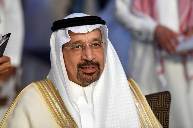 Khalid Al Falih, Saudi Minister of Investment