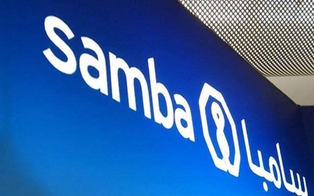 شعار مجموعة سامبا المالية السعودية
