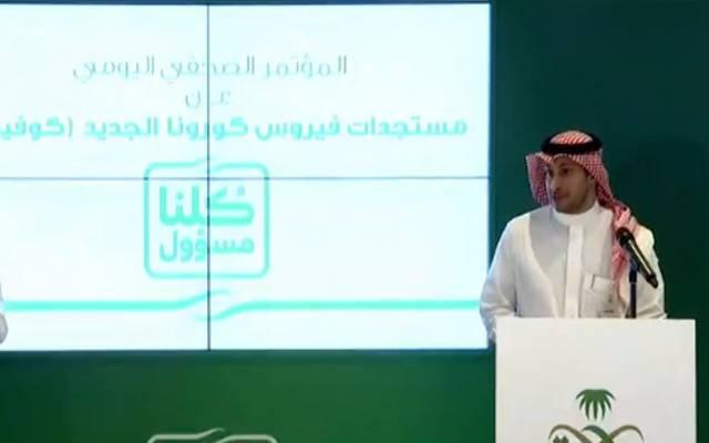 المتحدث باسم وزارة الموارد البشرية والتنمية الاجتماعية السعودية ناصر الهزاني