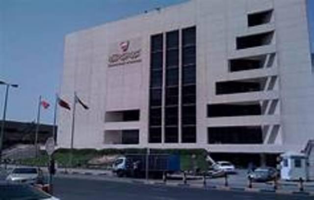 تبلغ قيمة هذا الإصدار 70 مليون دينار بحريني لفترة استحقاق 91 يوماً تبدأ فـي 5 سبتمبر 2018 وتنتهي في 5 ديسمبر 2018