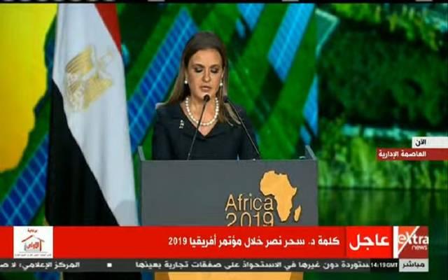 وزيرة الاستثمار خلال افتتاح المؤتمر