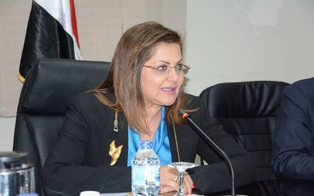 وزيرة التخطيط المصرية