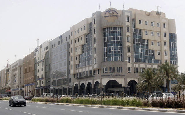 إعادة تشكيل مجلس إدارة بورصة قطر برئاسة الكواري