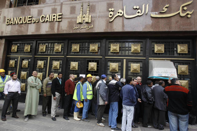 Cairo Leasing is one of Banque Du Caire's investment arms
